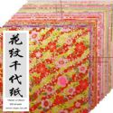 Yuzen Chiyogami floral patterns, Assorted colours, 15cm x 15cm, 1 case of 3 packs, 90 sheets, 70 gsm, [RCZ002A]